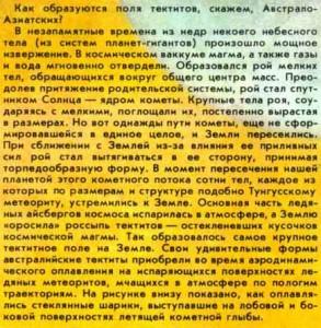 Tm_ris1_text